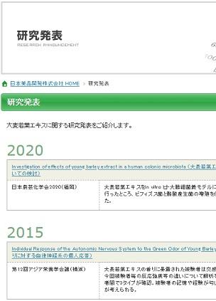 2020-10-9